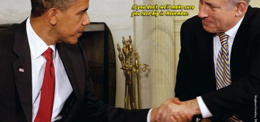 Adbusters-Obama-Netanyahu-F
