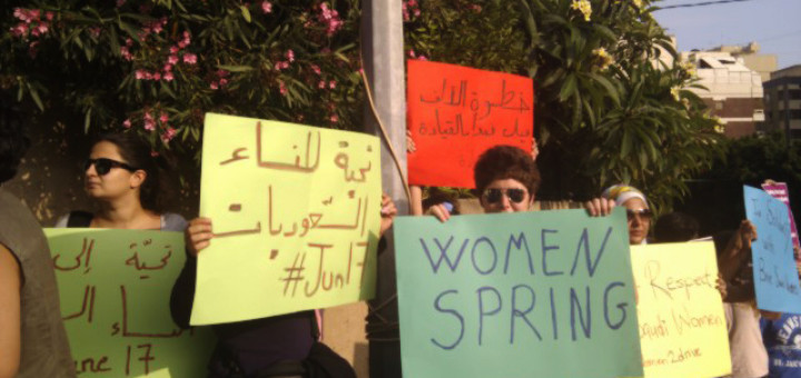 Silent demo in front of Saudi Embassy in Beirut in support of #Women2Drive