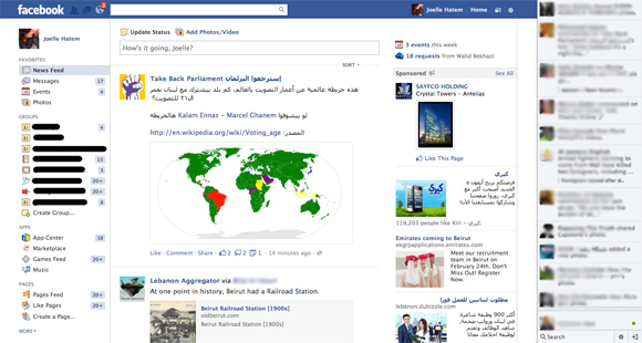 A screenshot of my Facebook home page before I deactivated my account.